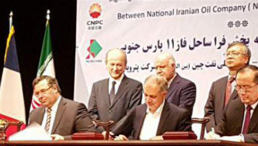 Iran: Total and NIOC sign contract for the development of phase 11 of the giant South Pars gas field